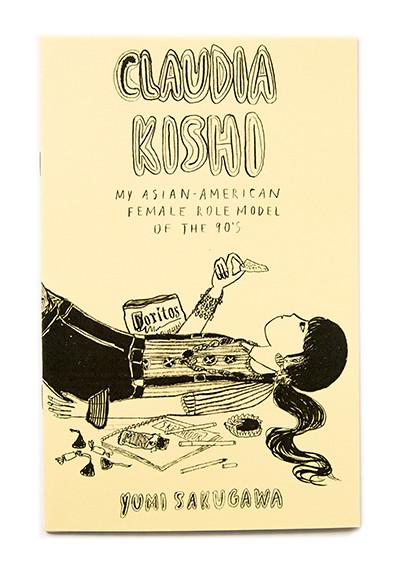 17-YumiSakugawa-ClaudiaKishi-Cover400